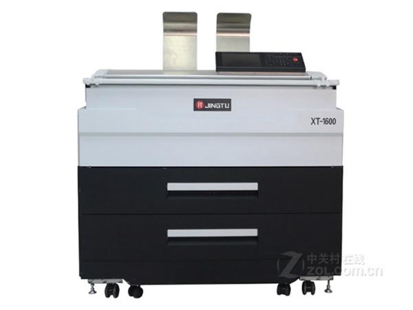 京图JT-1600工程复印机