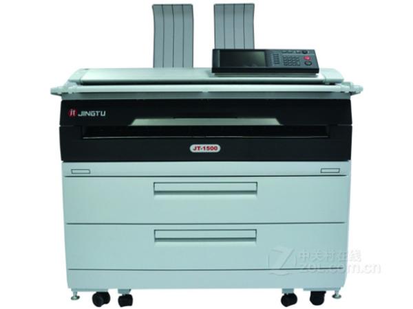 京图JT-1500工程复印机
